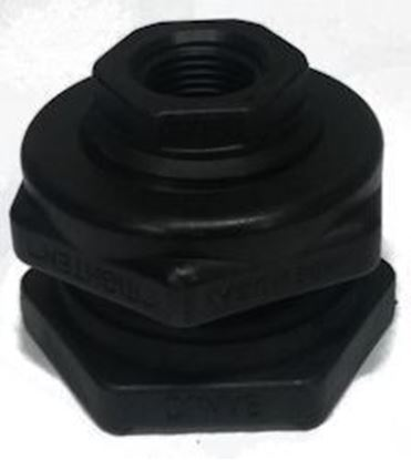 Picture of Banjo Tank Fitting with EPDM Gasket - 1/2 in.